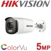 hikvision5mpbullet